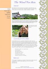 www.thewordforasia.com screenshot
